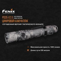 Фонарь Fenix PD35 V2.0 UCP Digital Camo Edition PD35V20CE